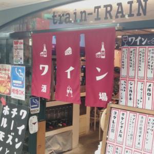 梅田 train-train 新梅田食道街 ワイン酒場 塚口 酒とくにおどらむすこ バーカメレオ