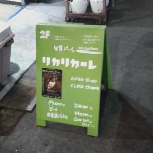 天満 大阪 リカリーレ イタリアンバール 燻製サーモン ワイン パスタ