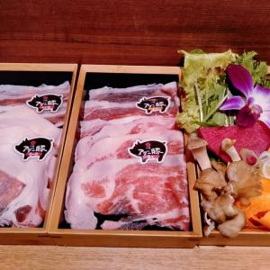 梅田 安里家 1人鍋アグー豚しゃぶしゃぶ 沖縄料理 オリオンビール シークァーサー チャンプルー