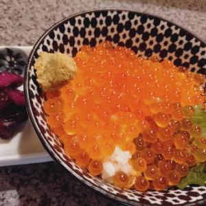 武庫之荘 門限やぶり 周年 赤いバー ピーロート いくら丼 ハラミステーキ ワイン