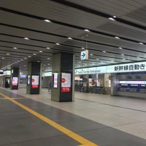 現在の新大阪