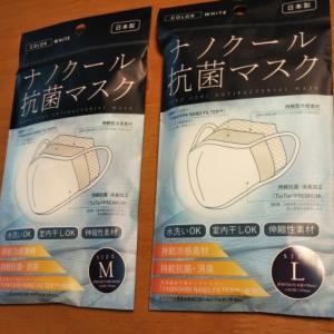 サイズ選びに失敗した日本製ナノクール抗菌マスク