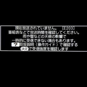 【《Softbank》『お父さんどこでも振動スピーカー』★ 夕食は『生ハムピザ』&『ハイボール』