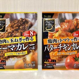 夕食に『インドカレー』2種類作りました ★  『キーマカレー』&『バターチキンカレー』 ★  『ターメリックライス』&『ナン』『チーズナン』