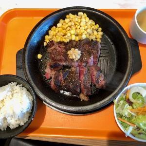 【ランチは[いきなりステーキ]『ワイルドステーキ300g』(サラダ・ライス・スープ付き) ★ 夕食は[元祖寿司]のお寿司】
