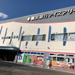 【《横浜銀行アイスアリーナ》:東神奈川駅 ★ [きたなシュラン三ツ星店]の《ブルドッグ》:大井町駅】