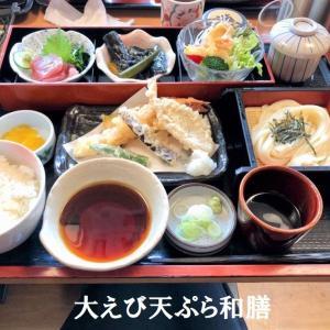 【《味の民芸 小金井店 》でランチ『大海老天ぷら和膳』★『行列の行列のできる店のラーメン こってり味噌』】