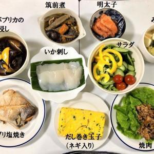 【夕食の準備をちょっと早めにして・・・ ★ 旦那君の好きな和食のメニュー ★キャロトモは『生ハムピザ』】