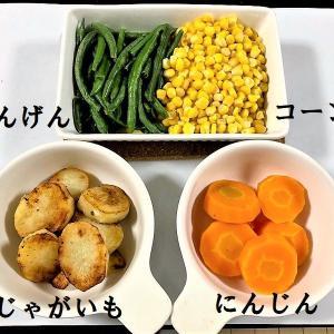 【旦那君のリクエストで夕食は『ステーキ』です ★ 付け合わせの『野菜(バターソテー)』は食べ放題】