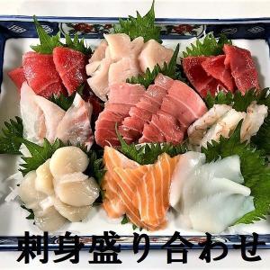 【 今日の夕食は和食です ★ 『刺身の盛り合わせ』 『煮物』『厚揚げ』『月見とろろ』『サラダ』】