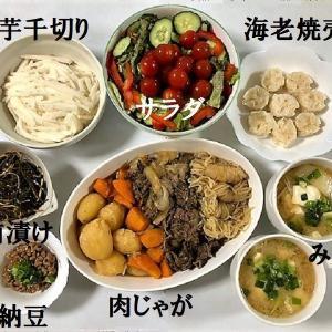 【今日の夕食(おつまみ)は ★ 『肉じゃが』を中心に・・・】