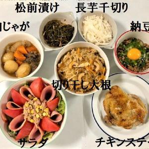 【今日の夕食(おつまみ)は・・・ ★ 『チキンステーキ』の味付けは「アヒージョの素」 ★『切り干し大根』は食べ放題】