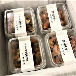 【『海宝漬』が届いたので夕食に・・・ ★ 今日の「納豆」料理は『和風納豆ピザ』】