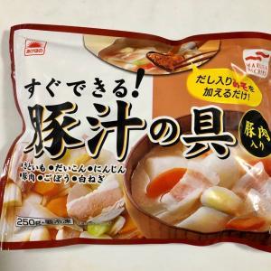 【この頃寒いので『豚汁』作りました 時間がない時に便利な「冷凍野菜」  ★ 『お刺身』の薬味の「大葉」は実家のお庭で収穫】