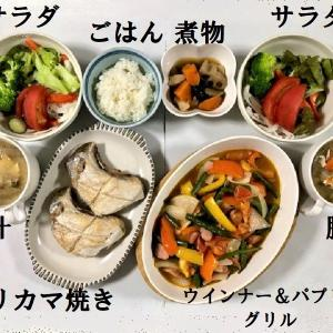 【時間のない時の夕食のメインは簡単に『焼き魚』 ★  『ウインナー&ピーマン炒め』のはずが 『ウインナー&パプリカのグリル』に・・・】