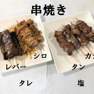 【今日はお疲れモード ★ 好きなもの食べていたら復活! 『串焼き』『スパゲティー』『生ハムピザ』『キムチ納豆』】