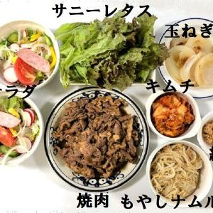 【この所、炭水化物を摂り過ぎなので ★ 野菜がいっぱい摂れる『サニーレタスの焼肉巻き』】
