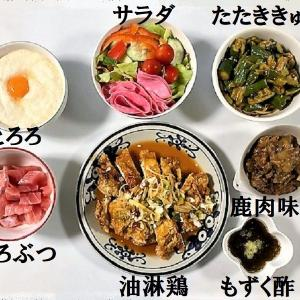 【美容院に行ってカットしてきました ★  今日の夕食のメインは『油淋鶏』 タレは『たたききゅうり』のタレをアレンジ】