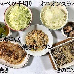 【[健康オタク]になった旦那君 ★ 「鯖の水煮」の缶詰で・・・】