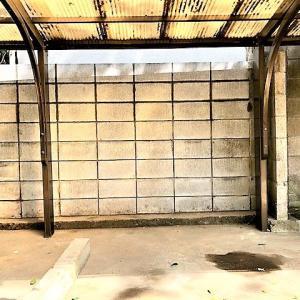 【ブロック塀工事の最終日  お昼過ぎに完成しました~~~  ★ 夕食は[かぶら屋]のテイクアウト】