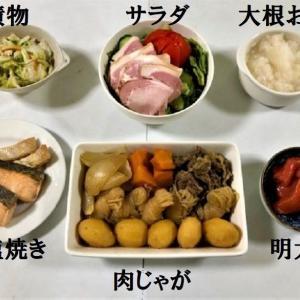 【夕食は昨日作っておいた『肉じゃが』を 温めている間に他の物を作って・・・ ★  デザートは『ナガノパープル』(ぶどう)】