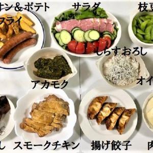 【夕食は家にある食材で[居酒屋さんごっこ] ★ デザートは『安納芋バター』】