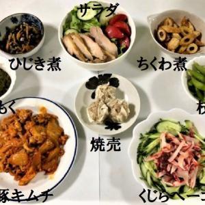 【夕食は今日も家にあった物で[居酒屋さんごっこ] ★ 〆は奄美大島の『鶏飯(けいはん)』】