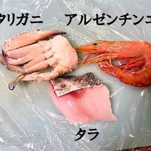『鍋の具』を作って冷凍保存 ★  今日のメニューは『寄せ鍋』  〆は『雑炊』】