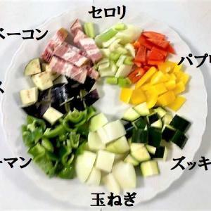【夕食は好きなメニュー ★  『ラタトゥイユ』『アヒージョ』 『じゃがいも&ウインナーのオムレツ』 (画像付きレシピあり)】