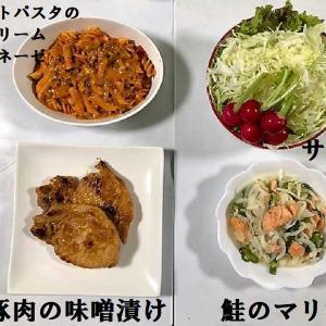 【夕食は簡単に済ませようと思ったけど・・・ ★ レトルトのパスタソースでもう一品 『ショートパスタの生クリームボロネーゼ』】