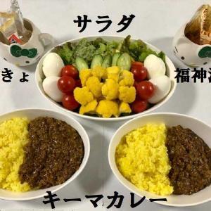 【今日の夕食は『キーマカレー』 ★ 「ターメリックライス」炊きました  ★ 『サラダ』には「オレンジカリフラワー」】