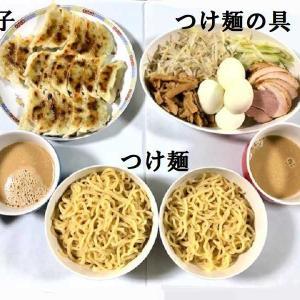 【今日の夕食は『つけ麺』&『餃子』 ★ 《持ち帰り専門直売所 松雪》の『冷凍生餃子』】