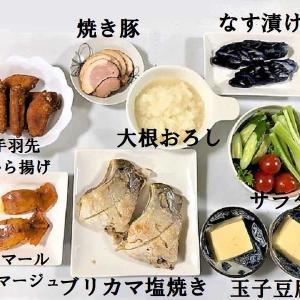 【今日の夕食(おつまみ)は・・・ ★ 『カラマールフロマージュ』他いろいろ】