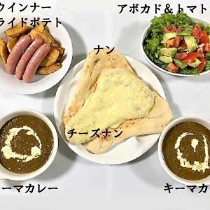 """【2週間ぶりに実家へ""""GO!"""" ★ 今日、1月22日は〈カレーの日〉だから 夕食は『キーマカレー』】"""
