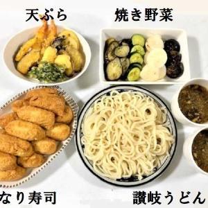 【今日の夕食は『讃岐うどん』 ★ 《るみばあちゃんの池上製麺所》  ★ 『天ぷら』&『焼き野菜』】