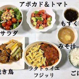 【今日の夕食もふたり別々のメニューです】
