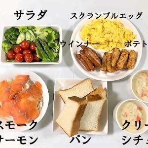 【《ブーランジェリー Gran Mahoroba KOBE 》 ★ 『神戸 王様のカシミヤ食パン』】