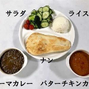 今日の夕食はひとりなので簡単な『カレー』 ★ 「キーマカレー」&「バターチキンカレー」を「ナン」で・・・  ★ 「ライス」が残ったので『焼きカレー』】