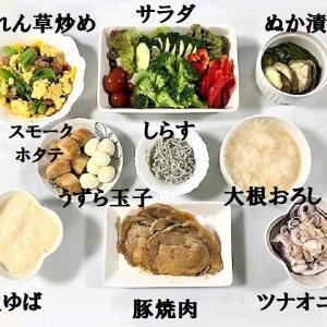 【今日の夕食(おつまみ)は・・・ ★ 『生ゆば』『豚焼肉』他いろいろ★ 〆は〈あまちゃづる梅〉の『梅干しごはん』】