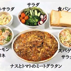 【夕食は超手抜きの『昨日の残り物ディナー』 ★ 主食の「フジッリ」とサラダの「スパゲティー」ダブルパスタ】