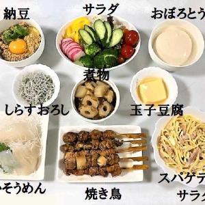 『今日の夕食(おつまみ)は ★ 冷蔵庫の食品の整理がてら・・・ 昨日の『タルタルソース』で『スパゲティーサラダ』】