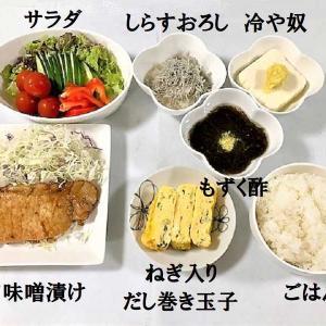 【《脱水症》ってコワイね ★ 夕食はふたり別々のメニュー 『豚肉の味噌漬け定食』&『スパゲティーミートソース』】
