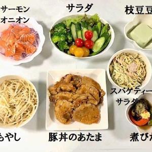【美容院に行ってきました ★ 今日の夕食(おつまみ)は・・・ 『豚丼のあたま』(豚丼のごはんナシ)他】