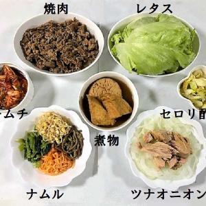 【今日の夕食は『焼肉』をメインに・・・ ★ 「レタス」に「焼肉」「ナムル」「キムチ」を巻いて ★デザートは『マリトッツォ』】