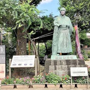 【自転車で〈品川シーサイド〉へ ★ 〈立会川駅〉近くにある『坂本龍馬像』 夕食は『具沢山生ハムピザ』】