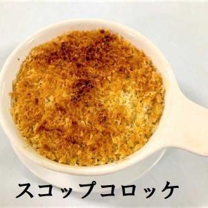 【『スコップコロッケ』(画像付きレシピあり) ★ 「ふわとろ玉子焼き」で2品 『オムライス』&『オム焼きそば』】