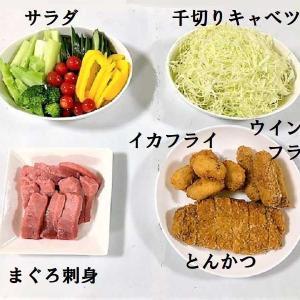 【今日の夕食(おつまみ)は・・・ ★ 『まぐろ刺身』『フライ』他 ★「イクラの醤油漬け」で『イクラ鮭丼』】