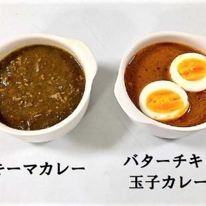 【今日の夕食は『インドカレーゼット』 ★ 『キーマカレー』『バターチキン玉子カレー』 『ナン』『チーズナン』『ターメリックライス』】
