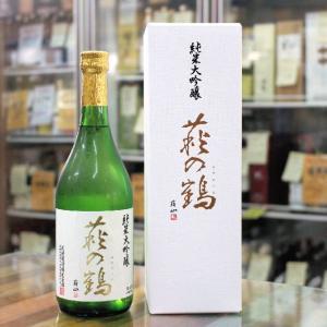 萩の鶴 はぎのつる 純米大吟醸 白箱 720ml 宮城 萩野酒造