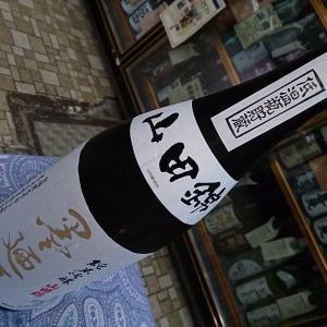 墨廼江 すみのえ 純米吟醸 山田錦 1.8L 宮城 墨廼江酒造